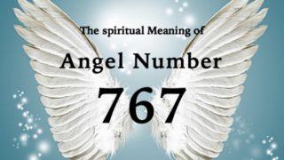 767のエンジェルナンバー数字の意味