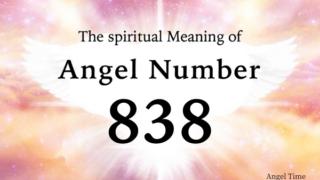 838のエンジェルナンバー数字の意味・恋愛