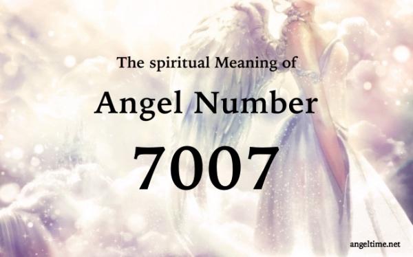 エンジェルナンバー7007の意味