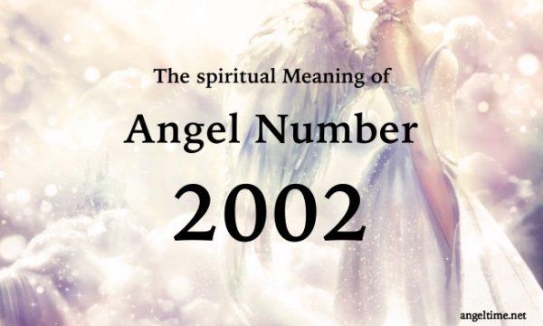 エンジェルナンバー2002