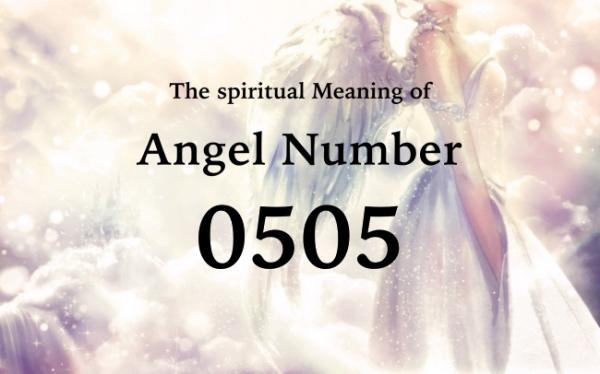 エンジェルナンバー0505の数字の意味