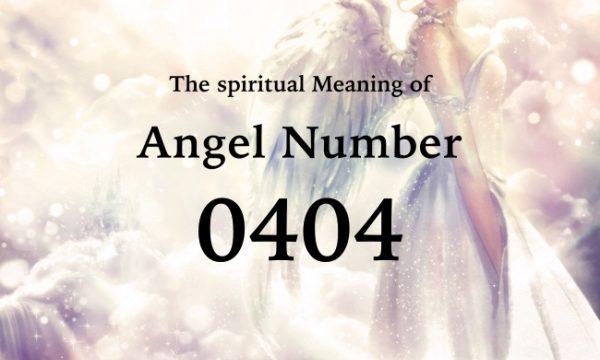 エンジェルナンバー0404の数字の意味