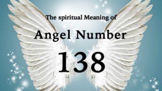 エンジェルナンバー138の数字の意味