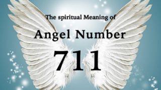 エンジェルナンバー711の数字の意味