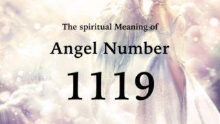 エンジェルナンバー1119の数字の意味『新しい始まり・今までの努力が実を結ぶ』