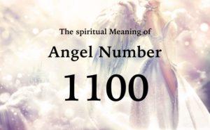 エンジェルナンバー1100数字の意味