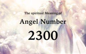 エンジェルナンバー2300の数字の意味