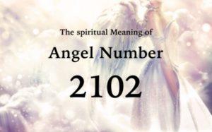エンジェルナンバー2102の数字の意味