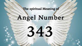 エンジェルナンバー343の数字の意味