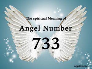 エンジェルナンバー733の数字の意味