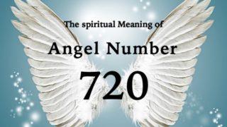 エンジェルナンバー720の数字の意味