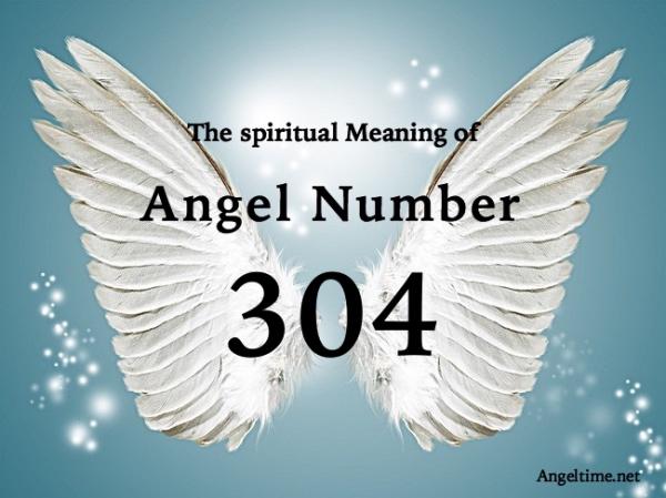 エンジェルナンバー304の数字の意味