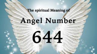 エンジェルナンバー644の数字の意味