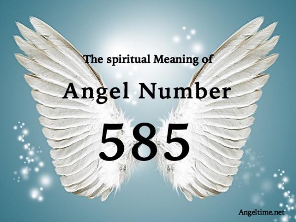 エンジェルナンバー585の数字の意味