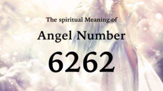 エンジェルナンバー6262の数字の意味