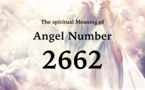 エンジェルナンバー2662の数字の意味