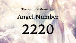 エンジェルナンバー2220の数字の意味