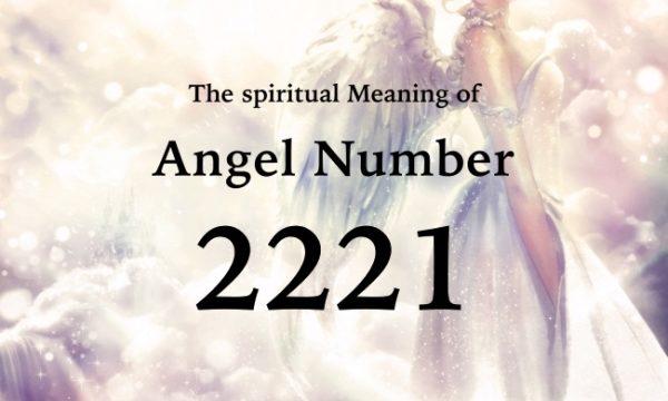 エンジェルナンバー2221の数字の意味