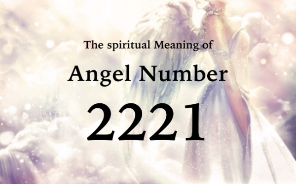 2221 エンジェル ナンバー