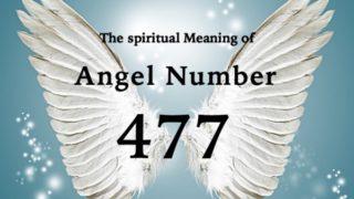 エンジェルナンバー477の数字の意味