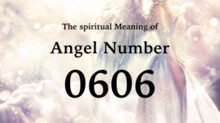 エンジェルナンバー0606の数字の意味