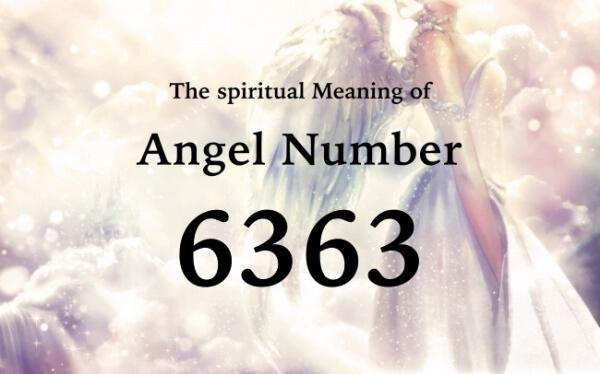 エンジェルナンバー6363の数字の意味