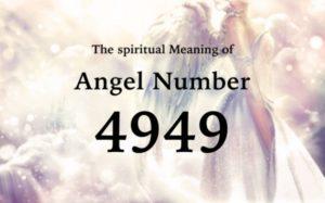 エンジェルナンバー4949の数字の意味