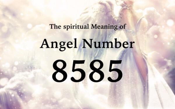 エンジェルナンバー8585の数字の意味