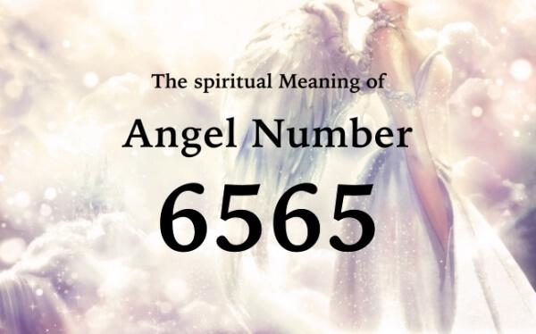 エンジェルナンバー6565の数字の意味