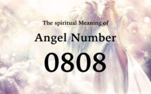 エンジェルナンバー0808の数字の意味