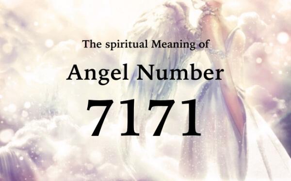 ナンバー 7777 エンジェル