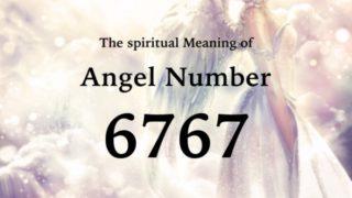 エンジェルナンバー6767の数字の意味