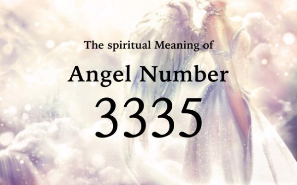 エンジェルナンバー3335の数字の意味