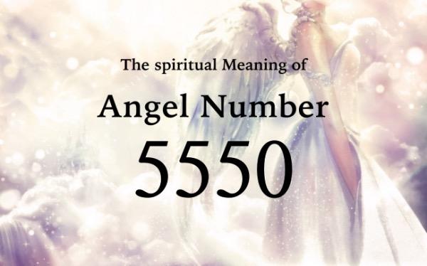 エンジェルナンバー5550の数字の意味