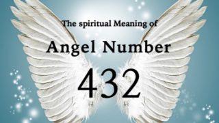 エンジェルナンバー432の数字の意味『バランスを取り戻し、休息やリラックスする時間を作りましょう』