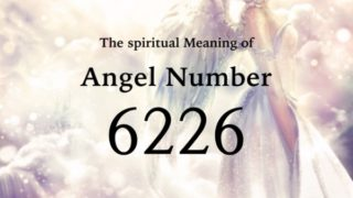 エンジェルナンバー6226の数字の意味『あなたにとって重要な取引や購入の機会』
