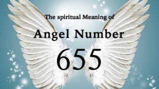 エンジェルナンバー655の数字の意味『人生の大きな変化にたいして心の準備をしましょう』