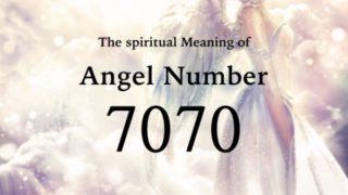 エンジェルナンバー7070の数字の意味『精神的な目覚めのサイン・魂の使命に取り組む時』