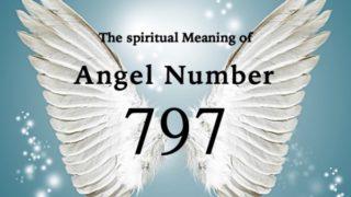 エンジェルナンバー797の数字の意味『天使たちがあなたの今までのライトワークを称賛しています』