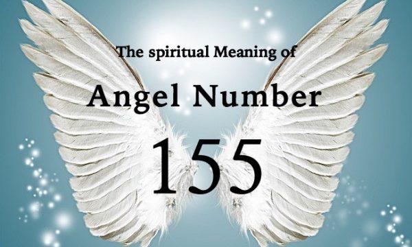 エンジェルナンバー155の数字の意味『あなたの人生に前向きな変化を起こすために、自分の心に忠実でいてください』
