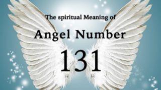 エンジェルナンバー131の数字の意味『天使たちがあなたにポジティブなエネルギーを送っています』
