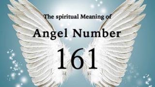エンジェルナンバー161の数字の意味『あなたの前向きな思考や行動が、物資的なニーズを満たします』