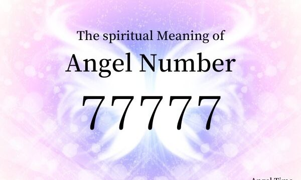 エンジェルナンバー77777の数字の意味『あなたは正しい道を進んでおり、天使はあなたの努力を称賛しています』
