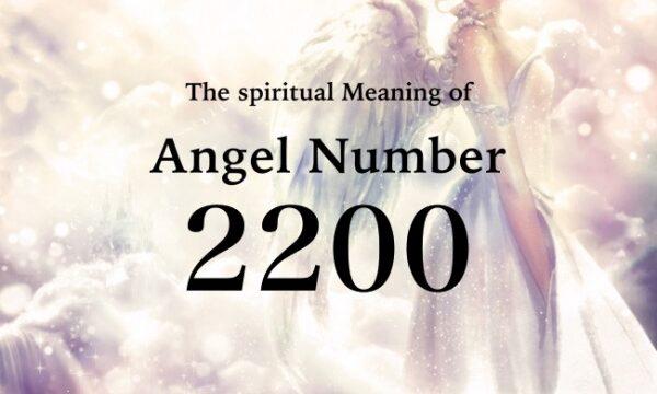 エンジェルナンバー2200の数字の意味『人生のあらゆる面でバランスを取り、タイミングを待ちましょう』