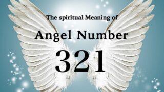 エンジェルナンバー321の数字の意味『あなたが望む将来に焦点を当て、ネガティブな思考を取り除きましょう』