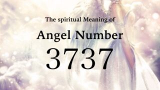 エンジェルナンバー3737の数字の意味『あなたは正しい道を進んでおり、成功までもう少しである』