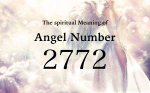 エンジェルナンバー2772の数字の意味『あなたの目標を達成するために、他の人と協力しましょう』