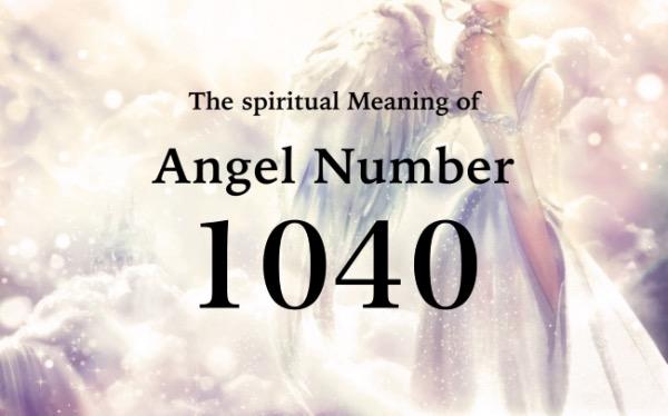 エンジェルナンバー1040の数字の意味『あなたの情熱や努力を目標に集中させてください』