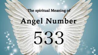 エンジェルナンバー533の数字の意味『あなたの今までの思考や行動が変化として起こり始めている』