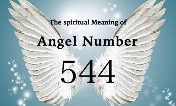 エンジェルナンバー544の数字の意味『自分自身をもっと褒めてあげましょう』